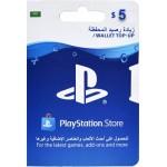 Sony 5$